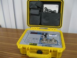 Cảm biến điểm sương Portable dew point sensor-Matsui Vietnam-TMP Vietnam